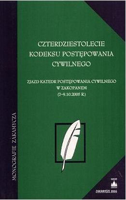czterdziestolecie-kodeksu-postepowania-cywilnego