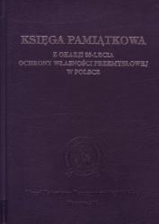 Księga pamiątkowa zokazji 60-lecia ochrony własności przemysłowej wPolsce