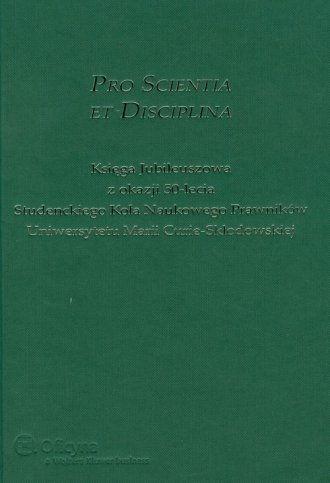 pro-scientia-et-disciplina