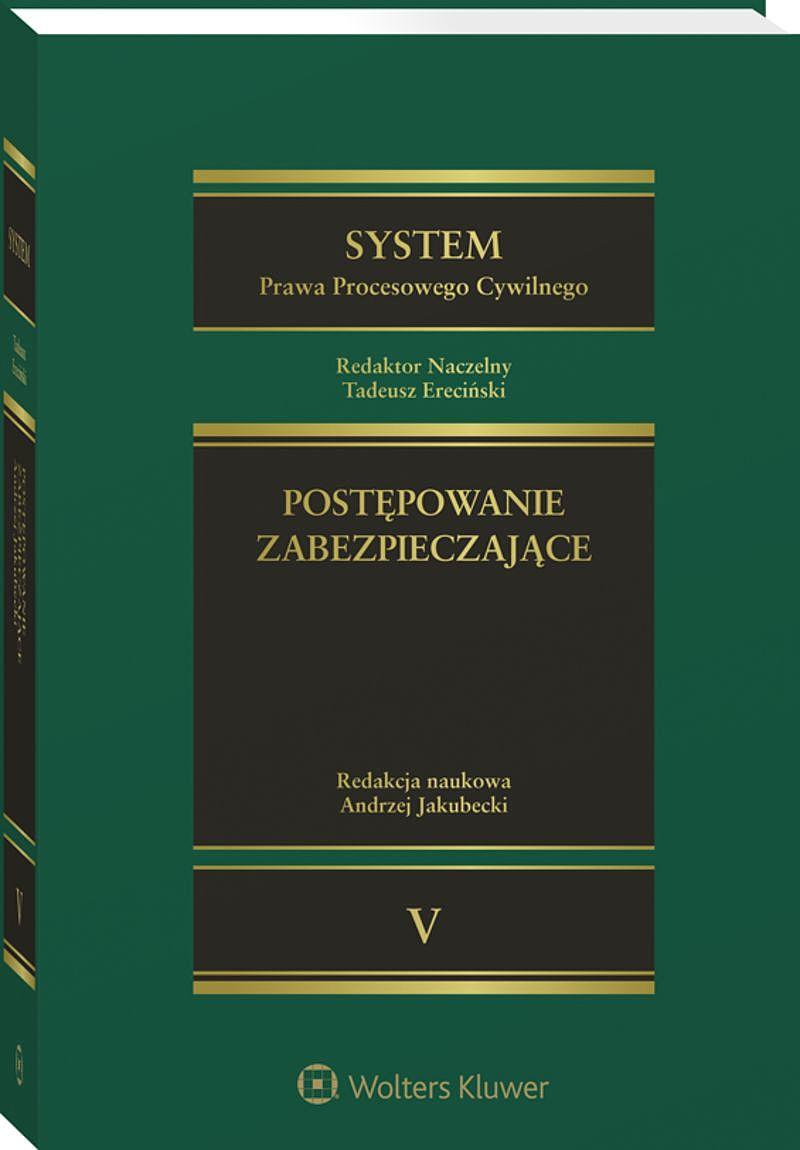 system-prawa-procesowego-cywilnego-postepowanie-zabezpieczajace
