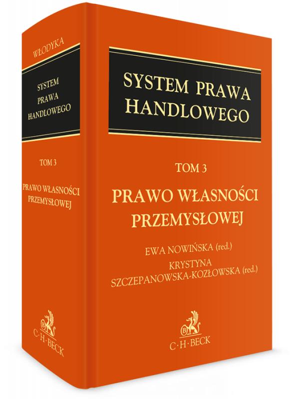 12425-prawo-wlasnosci-przemyslowej-system-prawa-handlowego-tom-3-ewa-nowinska_1