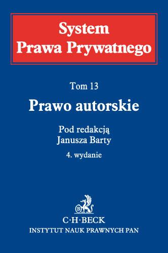 15994-prawo-autorskie-system-prawa-prywatnego-tom-13-okladka