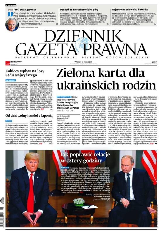178951-dziennik-gazeta-prawna-1