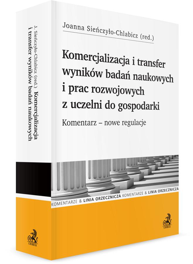 komercjalizacja-i-transfer-wynikow-badan-naukowych-i-prac-rozwojowych-z-uczelni-do-gospodarki
