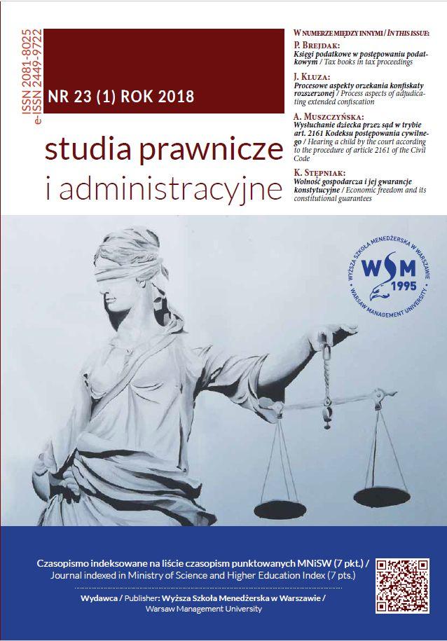Studia Prawnicze iAdministracyjne nr23