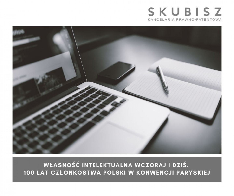 skubisz_facebook